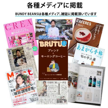 【送料無料】 【味を選べるカフェオレベース1本 & お菓子おすすめ4袋】