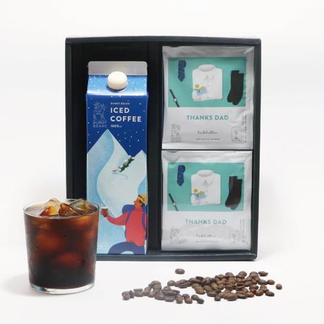 【送料無料!】父の日限定ドリップバッグコーヒー & アイスコーヒー