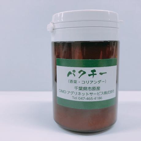 パクチー・グリーンパウダー【30g】