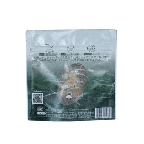 Premium Shiga 玉露ティーバッグ                    4g×6p