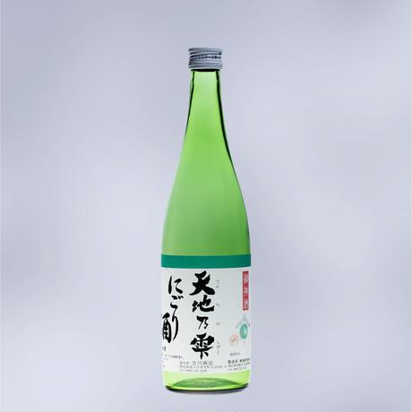 天地乃雫 にごり酒 720ml