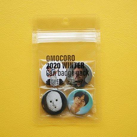 オモコロ 缶バッジパックVol.1