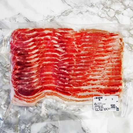 北海道ブランド豚肉「 かみふらのポーク」のしゃぶしゃぶ 3種食べ比べセット1.5kg(各500g)【※期間限定:送料込み】