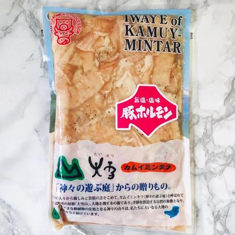 お家で焼肉!カムイミンタラ味付け豚ホルモン4種詰め合わせ(総重量2kg)