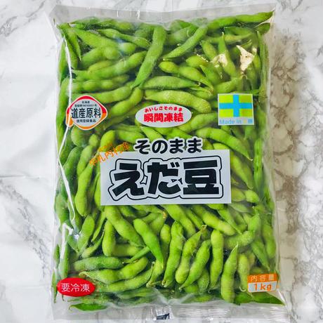 北海道産やさいの詰め合わせ(冷凍)(業務用)