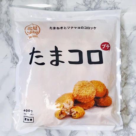 北海道産食材を使った美味しい冷食詰め合わせ(業務用)