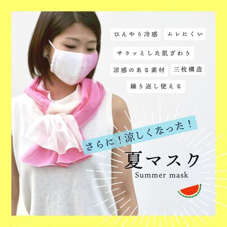 【普通サイズ】【夏】白はな刺繍D