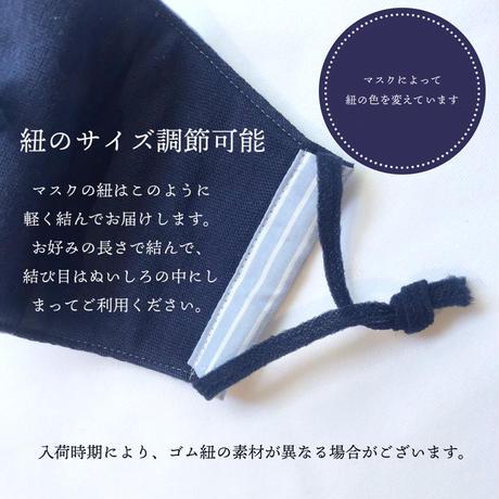 【普通サイズ】【夏】浴衣鎖ヨコ