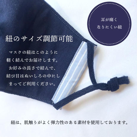 【大きめ】【夏】水色ペイズリー