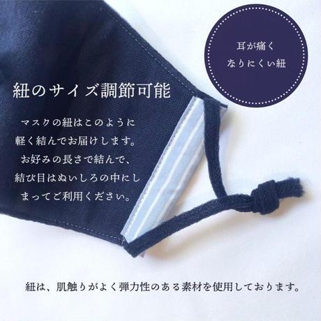 【子供用】 グレーストライプ