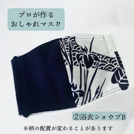 浴衣ショウブ紺
