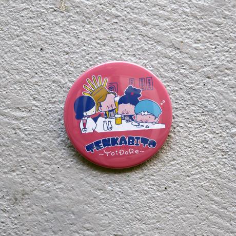 TENKABITO(てんかびと)BIG缶バッジ