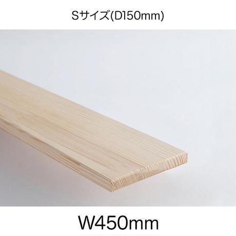鉄脚Sサイズ 用中板・底板(W450mm:S 1245)
