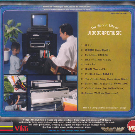 VIDEOTAPEMUSIC / The Secret Life Of VIDEOTAPEMUSIC / CD
