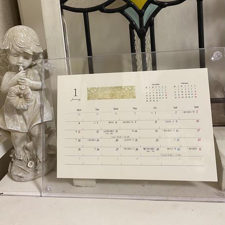 2021年版 MOONカレンダー(透明スタンド付)