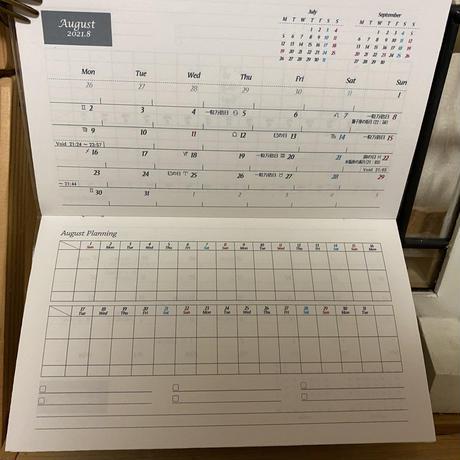 2021年 手作り星手帳(透明カバー付)横長版