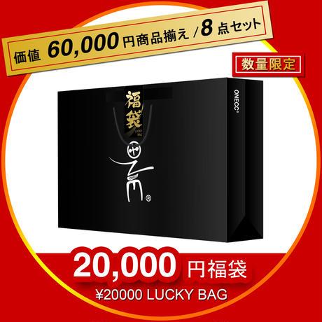 JPY20000 ONECC LUCKY BAG-2021