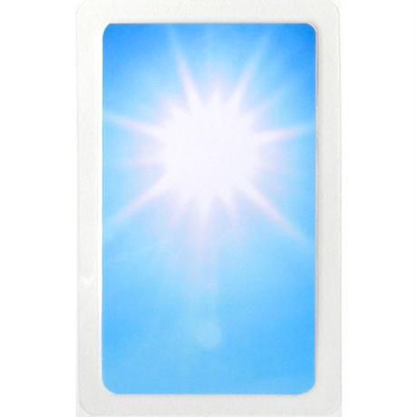 ひかり。カード【光】