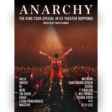 [Blu-ray / 通常盤] ANARCHY - THE KING TOUR SPECIAL in EX THEATER ROPPONGI