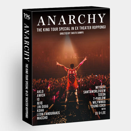 [Blu-ray / 初回生産限定盤 + 1% SHOP 限定 ANARCHY Tシャツ] ANARCHY - THE KING TOUR SPECIAL in EX THEATER ROPPONGI
