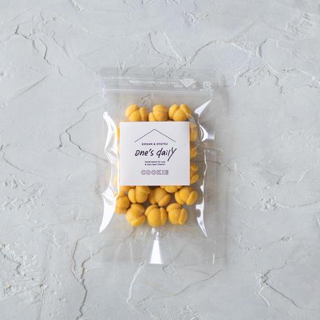 自然の甘み!ワンコの顔型かぼちゃボーロ2袋《ネコポス利用お得2袋セット》※送料込み商品