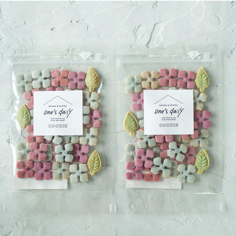 【期間限定】米粉の紫陽花クッキー 2袋《ネコポス利用お得2袋セット》