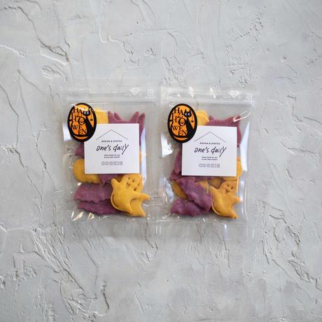【期間限定】米粉のハロウィンクッキー2袋《ネコポス利用お得2袋セット》※送料込み商品