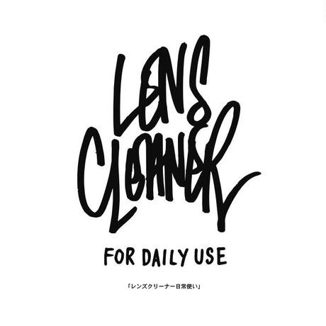 Lens Cleaner × Glasses Cloth set