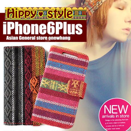 送料無料iphone6Plus アイフォンケースモン族iphoneケース !コットン素材エスニック柄ヒッピー大絶賛!ハードケースとシリコンケース!手帳型の横開き iphone6プラス