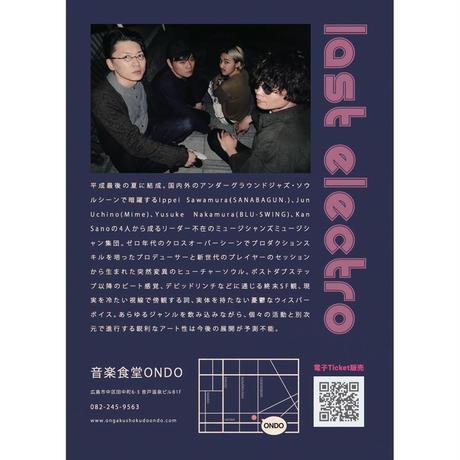 Last Electro Live at 音楽食堂ONDO