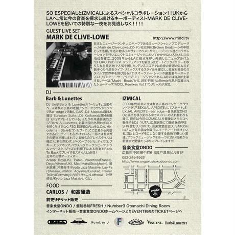 4/27(FRI) MARK DE CLIVE-LOWE Japan tour 2018  【IZMICAL meets SO ESPECIAL】
