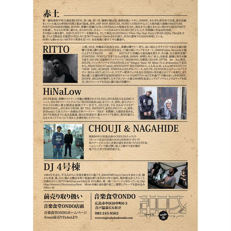 5/3 (THU) 赤土AKA47都道府県ツアー   ~七人のシージャ~