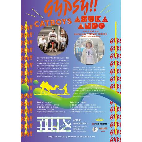 12.15.SAT.  GYPSY with CATBOYS & ASUKA ANDO