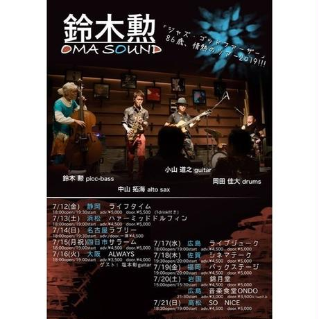 7.20.SAT OMASOUND live at 音楽食堂 ONDO