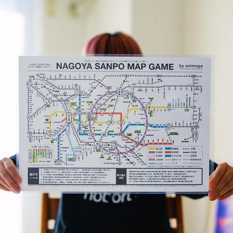 オニマガ名古屋散歩マップゲーム(すごろく)ダウンロード版