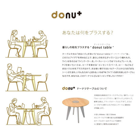 DONUT  TABLE