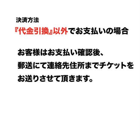 TOKI弦楽四重奏団2021【7/31 土曜】