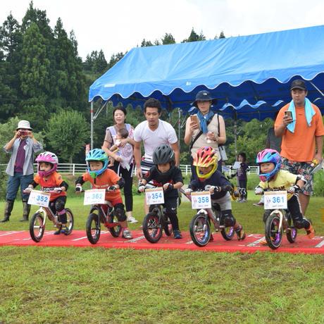 第3回ラピカキッズキックバイクフェスティバル【8/29 日曜 柏崎みなとまち海浜公園】