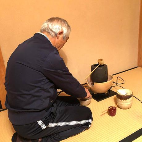 男の茶の湯(宗徧流)【木曜19:00~/2021秋】