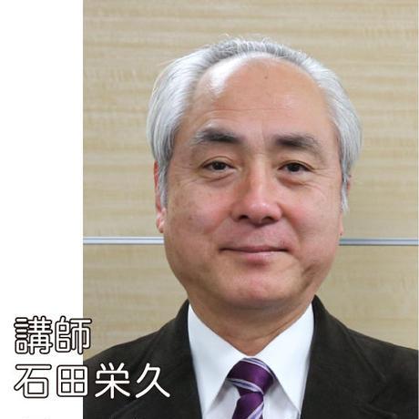 小・中学生・習字17時半【水曜17:30~/2021春】