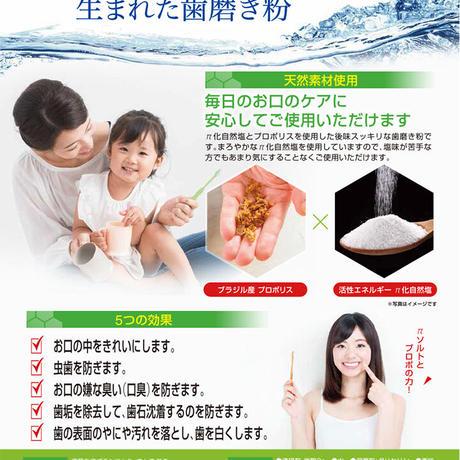 [医薬部外品] プロポπソルト歯磨き