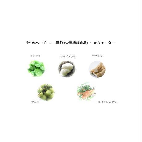 【定期購入2ヶ月ごと】antia (アンティエ) 2本セット  健康サプリ【栄養機能食品】