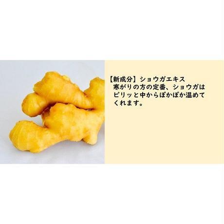 【定期購入毎月】[栄養機能食品] おつかれ救急πウォーターゼリー 2箱セット