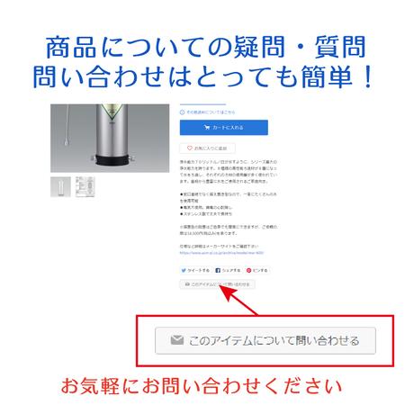 出水管(ストレート50cm 標準)(ライフクリーン付属品)