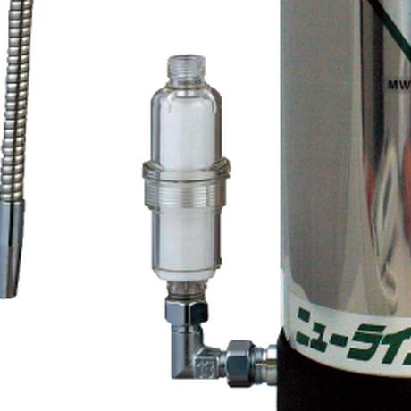 ミニトロンフィルターセット(浄水器用前処理器)濁り、錆等の除去に !