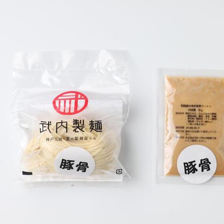【おためし】博多とんこつラーメン2食セット