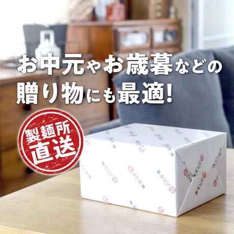 【糖質70%オフ】低糖質とんこつラーメン10食セット(低糖質麺+とろっと豚骨スープ)