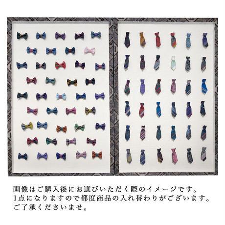 大島紬ブートニエール (ご購入後に1点ものをお選びいただけます)
