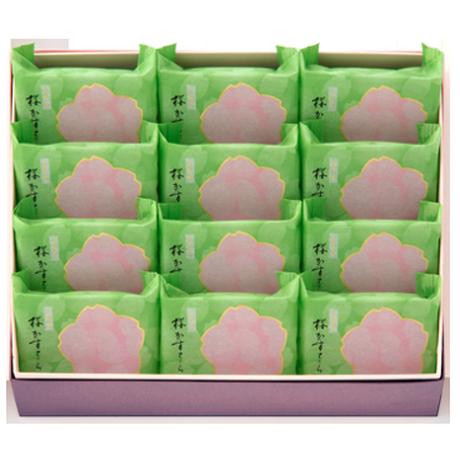 ★季節限定★【送料無料】桜かすてーら(12個入り)