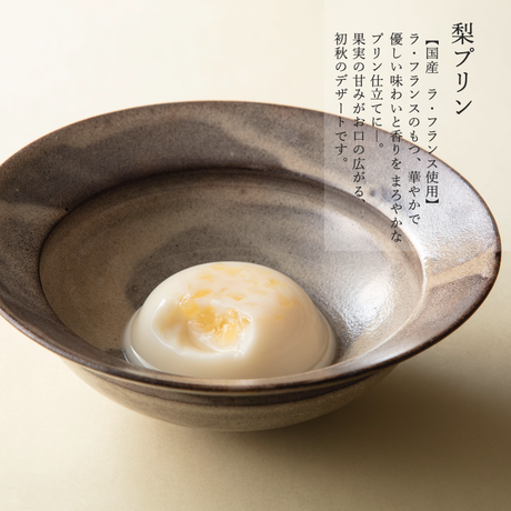 梨プリン・白玉あんも・江戸桃よ詰め合せ [大](3種12個)